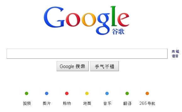קידום אתרים בסין