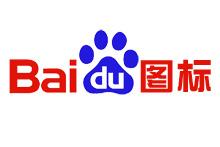 באידו - Baidu